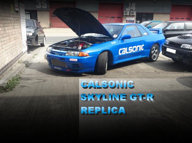 calsonicR32GTR20151123_1