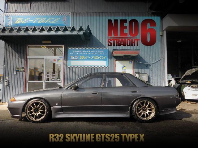 neoR32skyline2151112_5