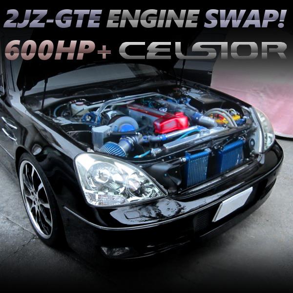 600馬力以上!2JZエンジン換装トラストビックタービン!強化AT搭載!30セルシオボディ仕上げ!20系セルシオの中古車を掲載。