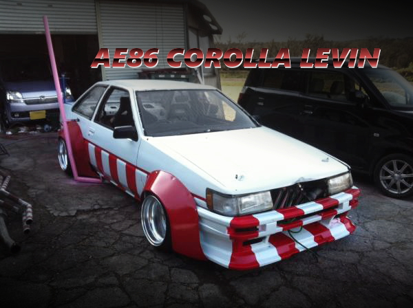 紅白カラーリング!ワークスフェンダーワイドボディ!AE86カローラレビンの街道レーサー中古車を掲載!