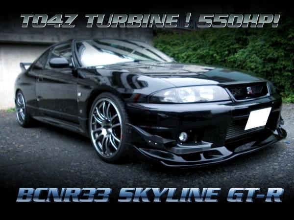 TO4ZフルタービンVプロ制御!前後R35日産GTRブレーキ移植!OS技研クロスMT搭載!R33日産スカイラインGT-Rの中古車を掲載!