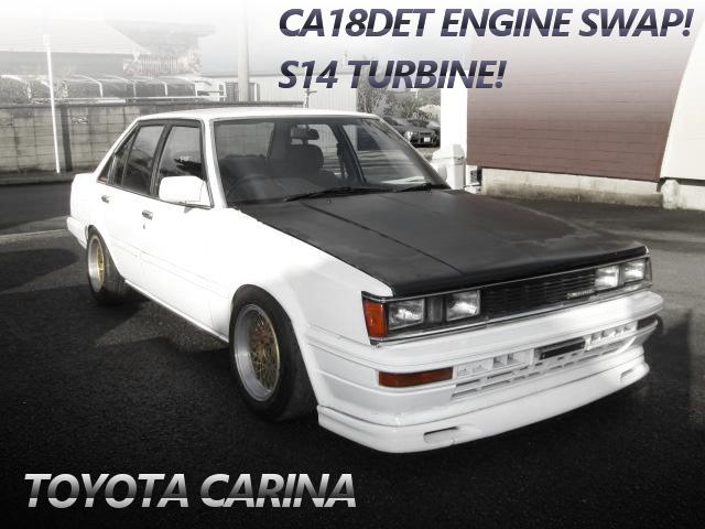 日産CA18DETエンジン移植S14タービン装着!5速MT換装!パワステエアコン付!3代目A60系カリーナGT-Rの中古車を掲載!