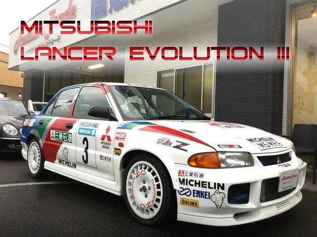 WRCレプリカカラー!オーバーフェンダーワイド!トラストタービン!CE9AランサーRSエボリューション3の中古車を掲載!