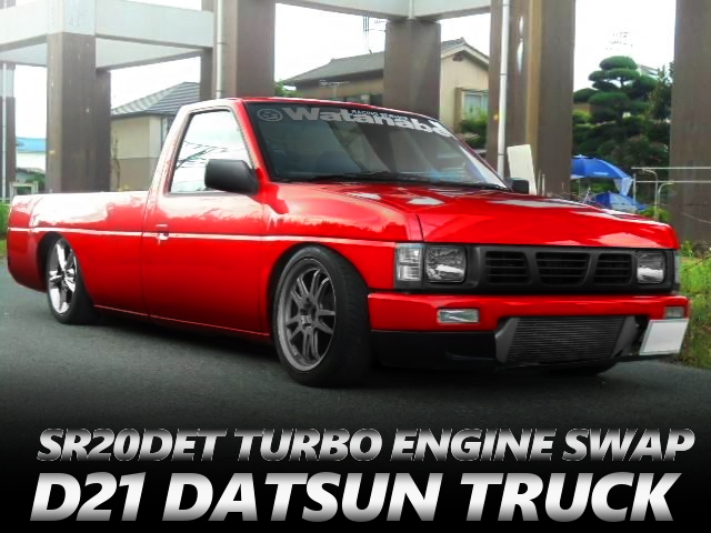 SR20DETターボエンジン5速MT換装!チャネリングボディ加工!ドリフト仕様D21型ダットサントラックの中古車を掲載!