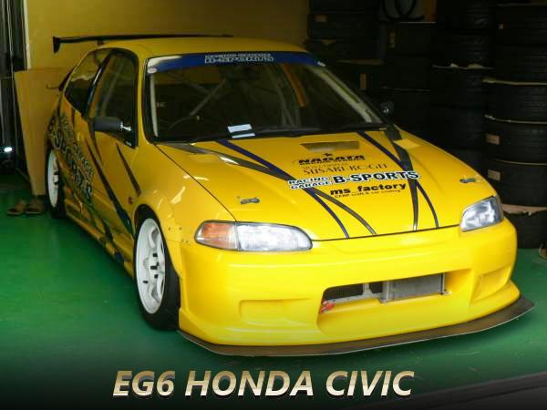 タイプR用B18C型VTECエンジンスワップFCRキャブ仕様!フルスポット増しボディ!EG6シビックの中古車を掲載!