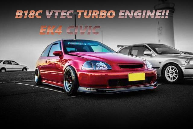 タイプRヘッドB18C型VTECエンジン改ウエストゲートターボHONDATA制御!EK4型シビックのオーストラリア中古車を掲載。