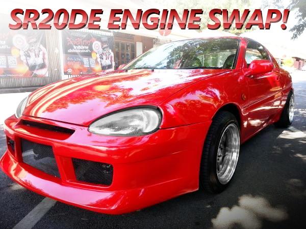 日産SR20DE型2LエンジンATスワップ!ユーノス・プレッソ(マツダMX3)のタイ中古車を掲載!