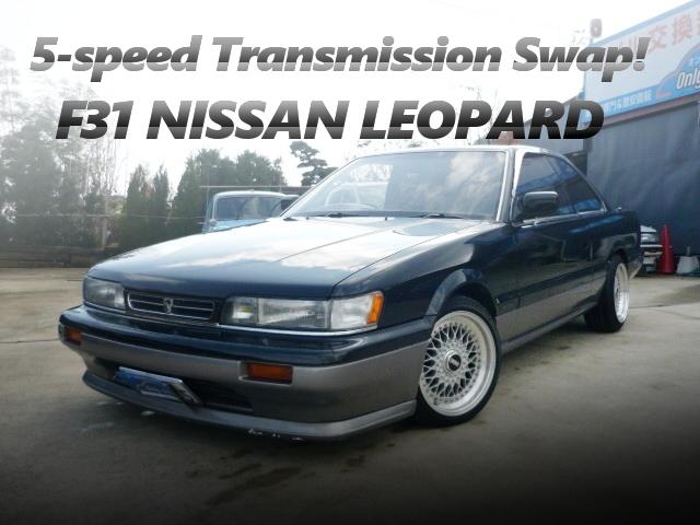 当時物NTT自動車電話アンテア付き!5速マニュアルミッション換装!F31日産レパード・アルティマの中古車を掲載!