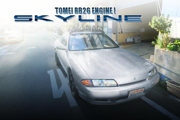 東名コンプリートRB26エンジンスワップ!東名ECU制御!HCR32型スカイラインGTS-TタイプMの公認取得中古車を掲載