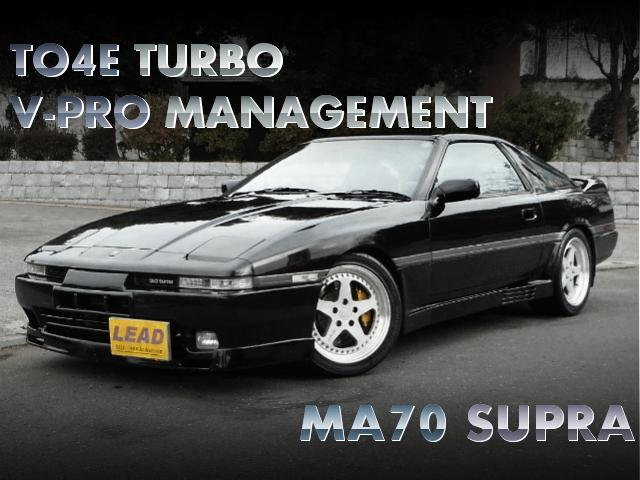 7M改TO4Eフルタービン金プロ制御!トラストブレーキ!MA70スープラ3.0GTターボLTDエアロトップの中古車を掲載!