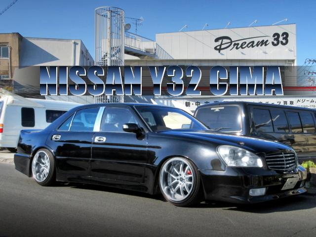F50シーマフェイス仕上げ!ブリスターワイドボディ化!Y32日産シーマタイプ2リミテッドLの中古車を掲載!