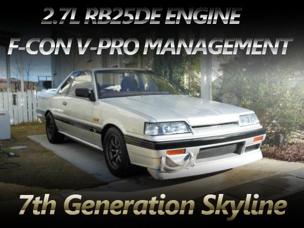 RB25改2.7リッターNA仕上げ公認!V-PRO実走セッティング!HR31日産スカイラインの中古車を掲載。