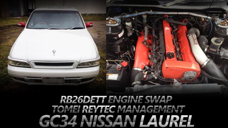 RB26DETTエンジン5速MT換装!東名REYTECエアフロレス制御!GC34型ローレルの中古車を掲載!