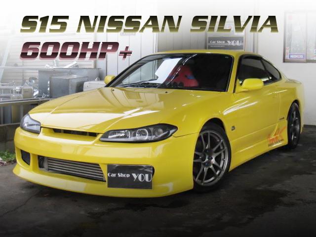 600馬力以上!SR20改2.1リッターGT3540ビッグタービン金プロ制御!S15日産シルビアの国内中古車を掲載!