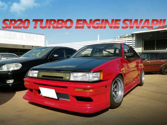 SR20DETエンジンスワップ!ブリスターワイドボディ仕上げ!AE86カローラレビンGTアペックスの中古車を掲載!