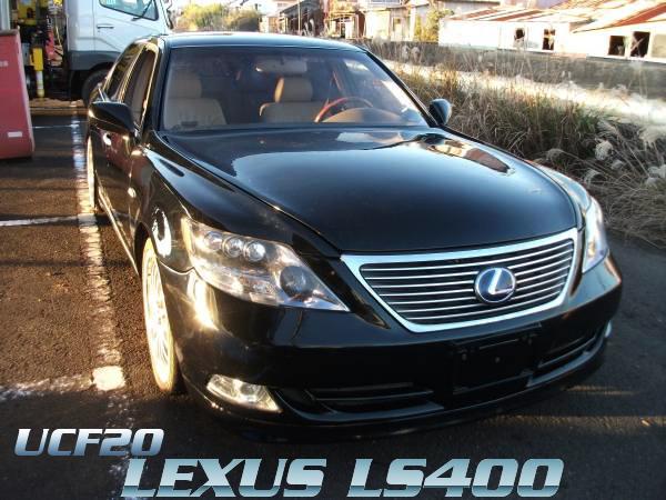 レクサスIS600HLボディ仕上げ!左ハンドルモデルUCF20後期レクサスLS400の中古車を掲載!