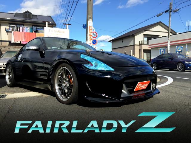 Z34型フェアレディZフェイス仕上げ!NISMOスポーツリセッティング!Z33フェアレディZの中古車を掲載!