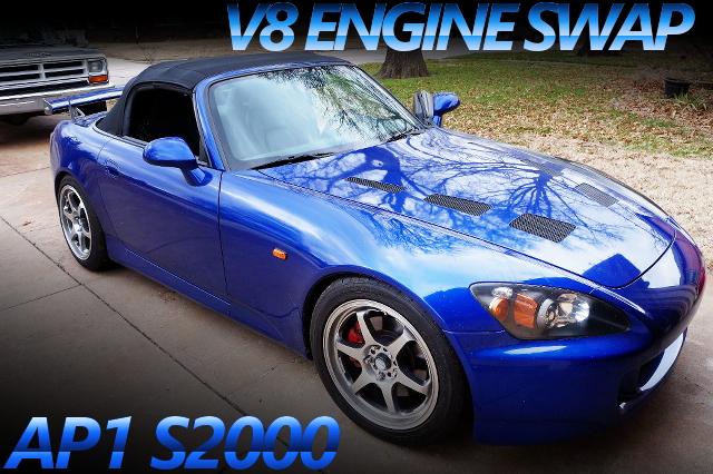 コルベット用5700cc V8型LS1エンジンスワップ!AP1型ホンダS2000のアメリカ中古車を紹介!