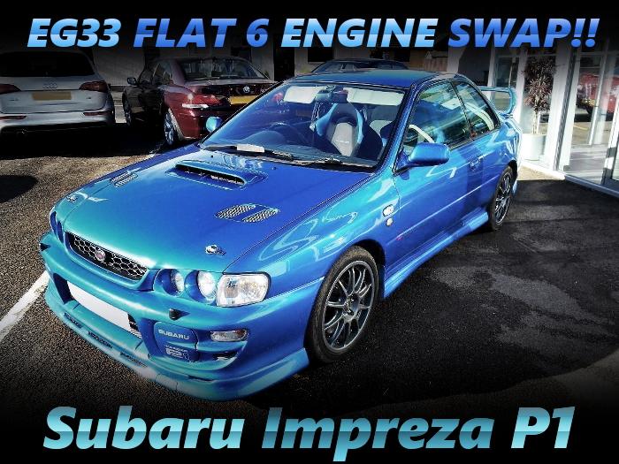 SVX用3.3リッター!EG33エンジンスワップ!英国1000台限定モデルSUBARUインプレッサP1のイギリス中古車を掲載!