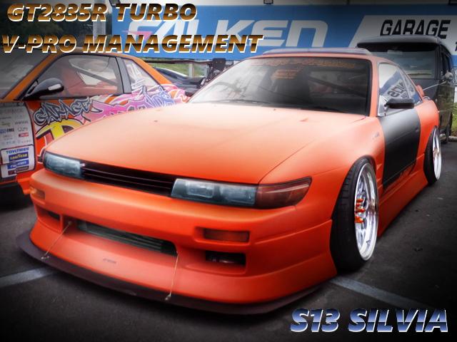 GT2835Rタービン金プロ制御!スポット増し補強!S13日産シルビアK'Sの中古車を掲載!