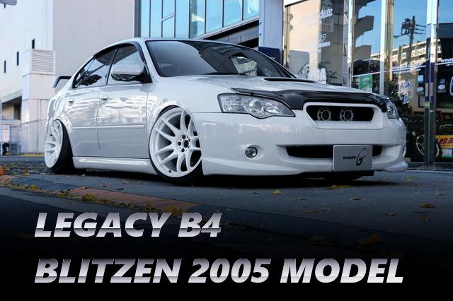 スタンス仕上げ!アッパーマウント加工インナーフェンダー加工!!レガシィB4ブリッツェン2005モデルの中古車を掲載。