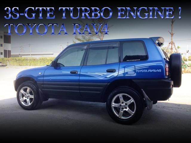 3S-GTEターボエンジンスワップ!初代トヨタRAV4のタイ中古車を掲載!