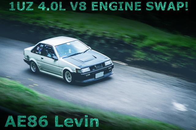 レクサス用4リッターV8型1UZ-FEエンジン移植!W58型5速MT換装!AE86レビンのイギリス中古車を掲載!