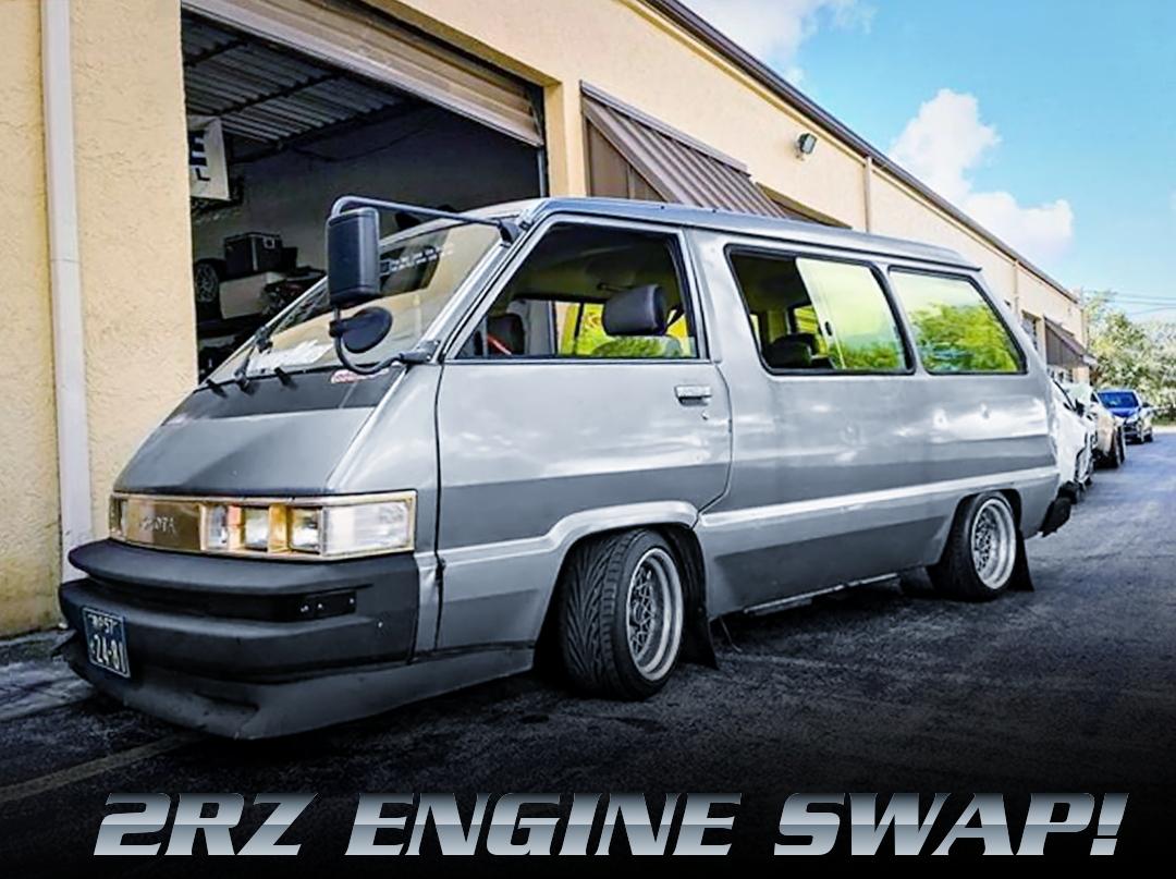タコマ用2.4リッター直4!2RZエンジンスワップ!トヨタ・バン(マスターエース)のアメリカ中古車を掲載。