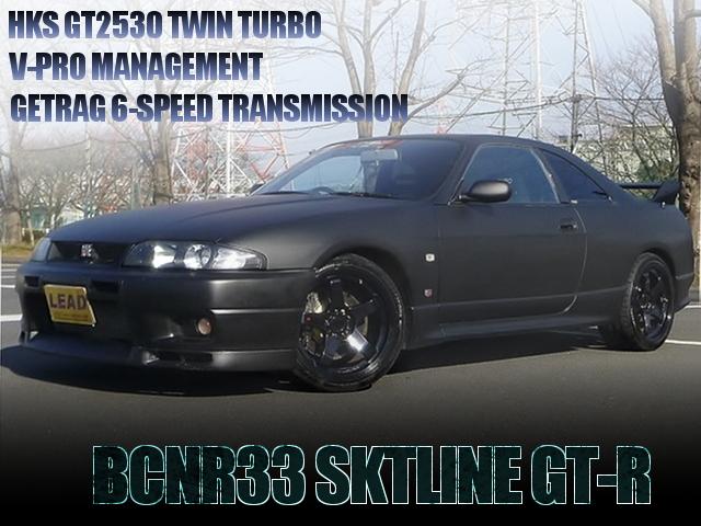 GT2530ツインターボVプロ制御!BNR34用ゲトラグ6速MT換装!BCNR33スカイラインGT-Rの中古車を掲載。