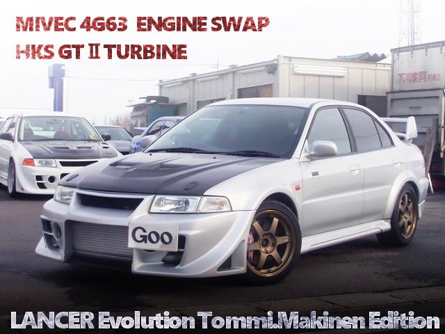 400馬力!MIVECモデル4G63エンジン移植GTⅡタービン装着!三菱ランサーエボリューションVIトミーマキネンEDの中古車を掲載!