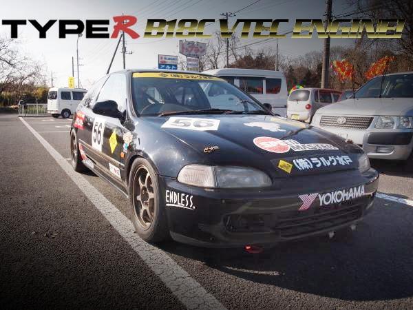インテグラタイプR用B18C型VTECエンジン移植!安全タンク設置!レース仕様EG4型シビックの中古車を掲載!