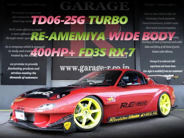 レボリューションチューン400馬力以上TD06-25Gタービン装着!エアコンレス仕上げ!!RE雨宮ワイドボディ!FD3S型RX-7の中古車を掲載!