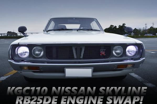 RB25DEエンジン71C型5速マニュアルミッション公認!パワステR134エアコン!KGC110ケンメリ2ドアGTESの中古車を掲載!