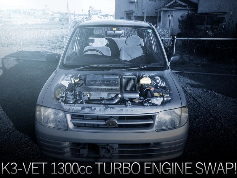 140馬力!K3-VET型1300ccターボエンジン5速MT公認!K3-VET用ECU制御!L700S型ミラ5ドアの中古車を掲載。