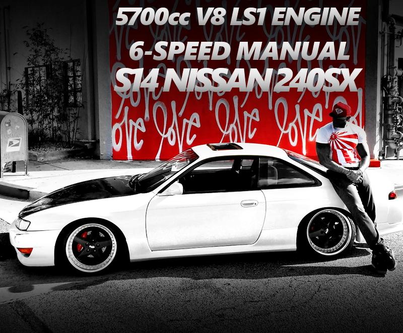 5.7リッターV8!LS1エンジン6速MT仕上げ!S14日産240SX・SEのアメリカ中古車を掲載!