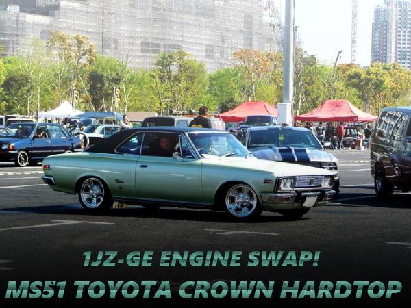 JZS141クラウン用1JZ-GEエンジンATミッション移植公認!MS51クラウン2ドアハードトップの中古車を掲載!