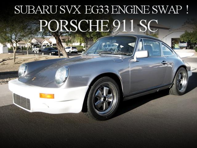 スバルSVX用EG33エンジンスワップ!915ミッション組み合わせ!930ポルシェ911SCの2009年頃に販売された海外中古車を掲載!