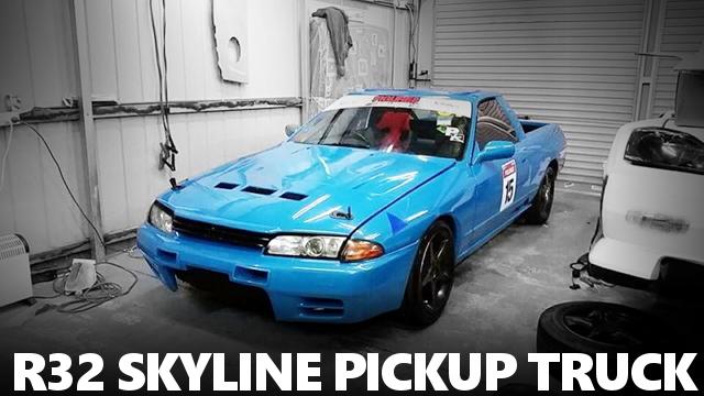 ピックアップトラック仕上げ!R32日産スカイラインのオーストラリア中古車を掲載。