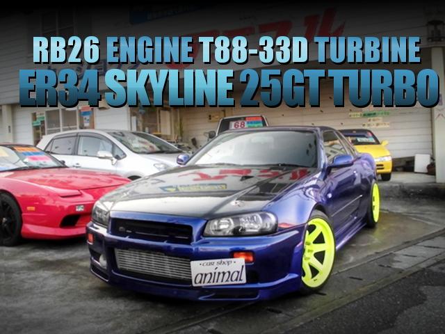 T88-33Dビッグタービン!RB26エンジン換装!ブレンボブレーキ!ER34スカイライン25GTターボの中古車を掲載。