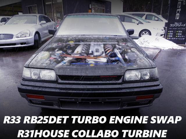 R33用RB25エンジン公認R31HOUSEコラボタービン!R33エアコン変更!クーペ顔変更!R31スカイラインパサージュの中古車を掲載!