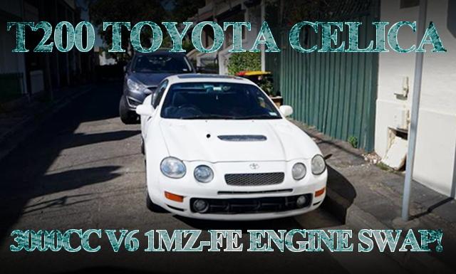 3リッターV6!1MZ-FEエンジン移植!E153型5速MT換装!6代目T200系セリカのオーストラリア中古車を掲載。