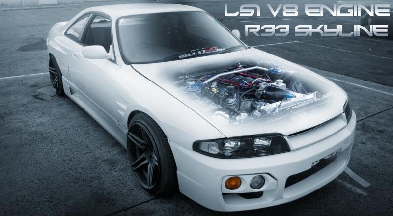 400馬力!LS1型5.7リッターV8エンジン6速MTスワップ!R33スカイラインのオーストラリア中古車を掲載。