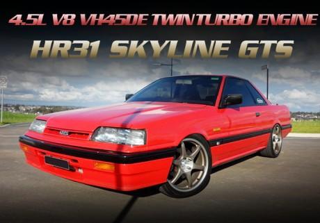 インフィニティ用4.5リッターV8型VH45エンジン改ツインターボ!Vi-PECフルコン制御!HR31スカイライン2ドアGTSの海外中古車を掲載!