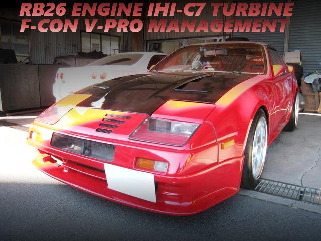 RB26DETTエンジンC7タービンVプロ制御!ブレンボブレーキ!Z31日産フェアレディZの中古車物件を掲載!