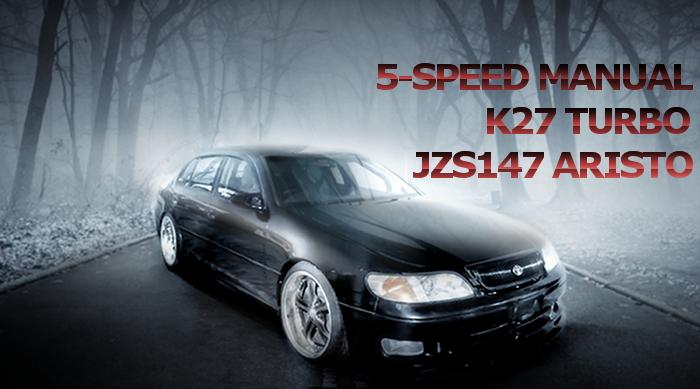 K27タービン!5速マニュアルミッション換装!2シーター化!JZS147アリストの中古車を掲載!