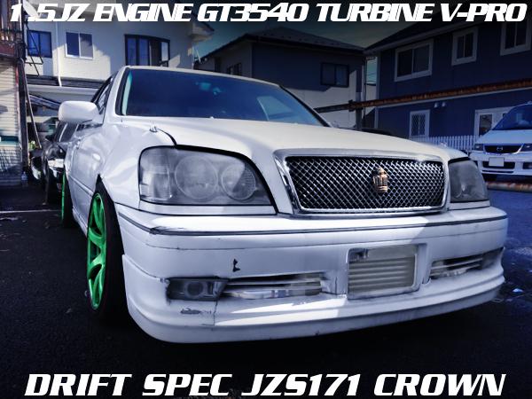 650馬力!1.5JZエンジンGT3540フルタービン金プロ制御5マニュアル換装!ドリフト仕様JZS171型クラウンの中古車を掲載!