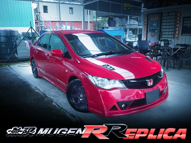 希少限定モデルFD2型シビック無限RRレプリカ仕上げ!ATモデル!FD系シビック1.8S-Lのマレーシア中古車を掲載!