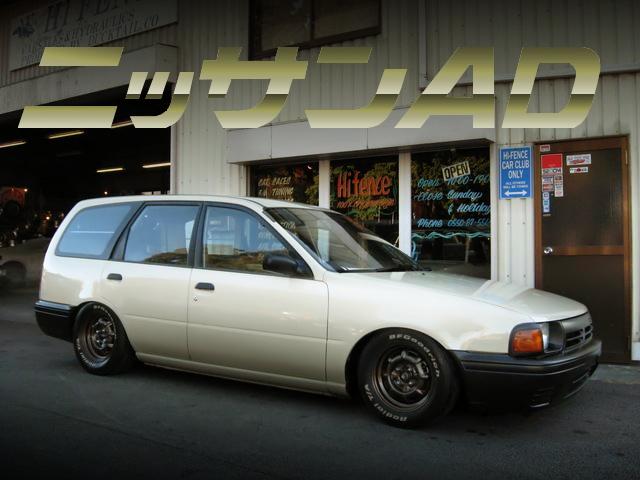 シャコタン営業配達マシン仕上げ!GA15ツインカム5速MT!商用モデル2代目Y10日産ADバンの中古車を掲載!