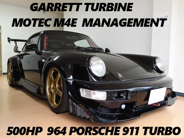 500馬力!ギャレットタービン!モーテックM4Eフルコン制御!964型ポルシェ911ターボの中古車を掲載。