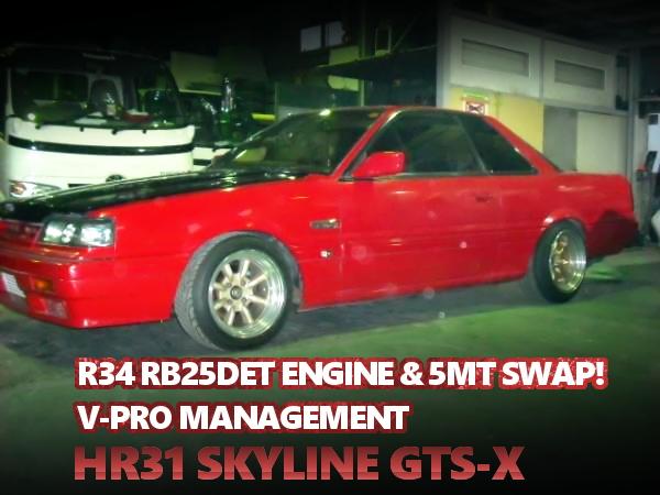 R34用RB25DETターボエンジン5速MTスワップ!HKS製Vプロ制御!HR31スカイライン2ドアGTS-Xの中古車を掲載!